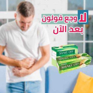 الان متوفر حقيبة القولون من ادمارك الكويت للطلب 00971588559098