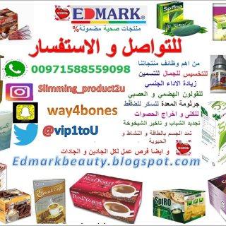 اربع خطوات لتنزيل الوزن وازالة الكرش من ادمارك الكويت 00971588559098