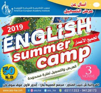 دورات لغة انجليزية   معهد الأكاديمية الأمريكية الأوروبية - 94128173