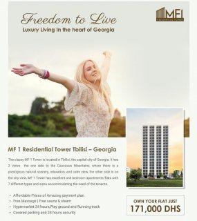 مقدم 25000 درهم فقط وتملك واستثمر شقتك الفندقيه بجورجيا