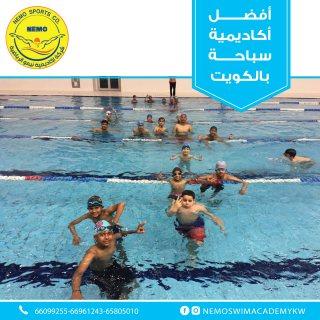 نادي صيفي للاطفال بالكويت | تعليم سباحة | اكاديمية نيمو - 66099255