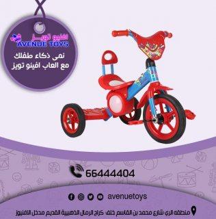 أفنيو تويز العاب كهربائيه للاطفال - 66444404