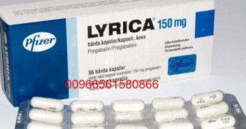 (00966561580866)دواء ليريكا 300 بريجابالين للبيع في (الامارات) (السعوديه) (قطر)