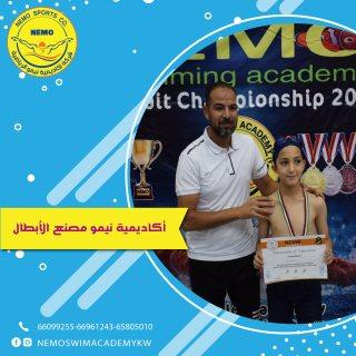 أفضل دورات السباحة في الكويت | اكاديمية نيمو - 66569095