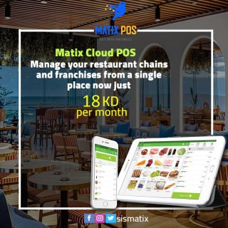 برنامج نقاط البيع للمطاعم بـ 18 دينار فقط | سيسماتكس - 0096567087771