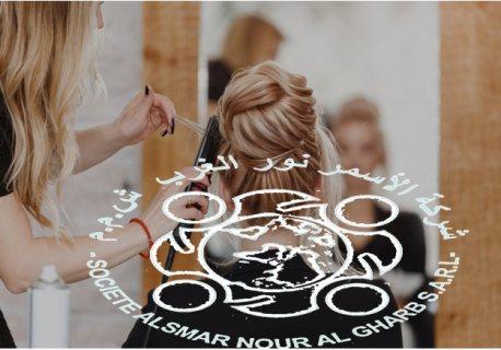 شركة الأسمر توفر خبيرات تجميل & كوافيرات متخصصات من داخل المغرب.
