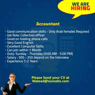 We Are Hiring - Accountant