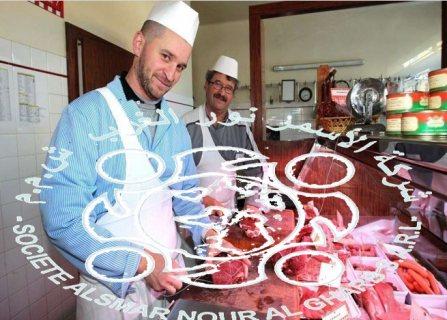 من جنسية مغربية شركة الأسمر  للإستقدام توفر جزارين  محترفين جاهزين للعمل