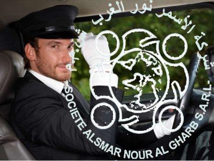 من المغرب متوفر حاليا سائقين محترفين لدى شركة الأسمر للإستقدام السريع.