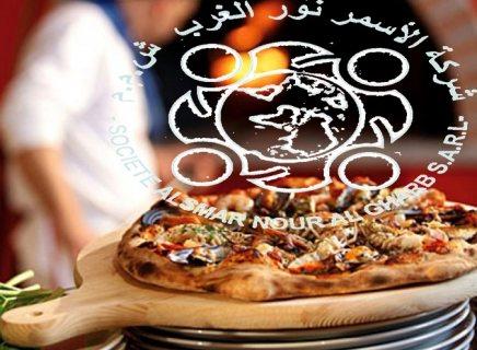 من المغرب جاهزين معلمين بيتزا و معجنات  للإستقدام عبر شركة الأسمر