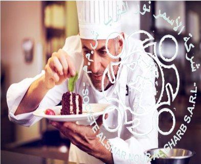 من المغرب و تونس معلمين حلويات و مخبوزات لدى شركة الاسمر الاسرع في الإستقدام