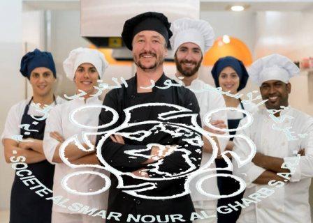 من المغرب شركة الاسمر للإستقدام تتوفر على طباخين في عدة تخصصات .
