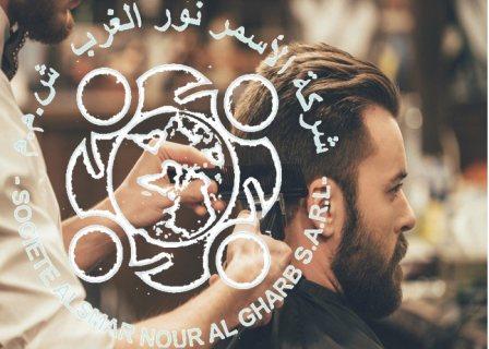 حلاقين متخصصين من المغرب و تونس لدى شركة الاسمر للاستقدام