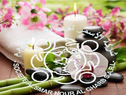 حاليا عبر شركة الاسمر خبيرات سبا متوفرات من الجنسية المغربية و التونسية.