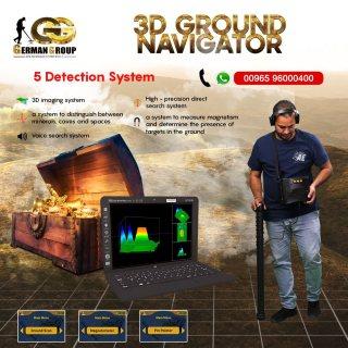 اجهزة الكشف عن الذهب جراوند نافيجيتور 2019