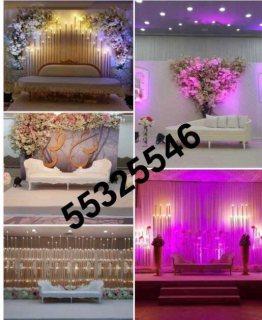 تاجير احداث الكواشه والكراسي  بالكويت 55325546