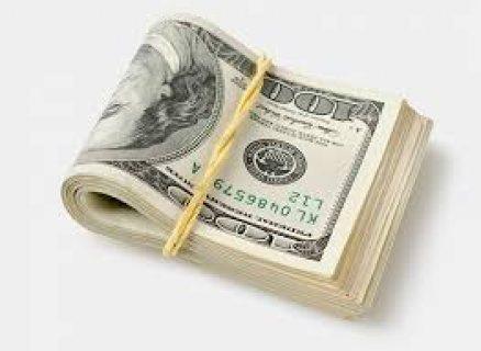 للتمويل الشخصي السريع أو التمويل العقاري ، اتصل بنا....