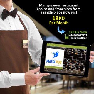 افضل نظام نقاط بيع سحابي في الكويت بإشتراك شهري 18 دينار فقط  | 0096567087771