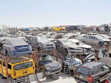 للبيع قطع غيار سيارات مستعملة لجميع انواعها وموديلاتها