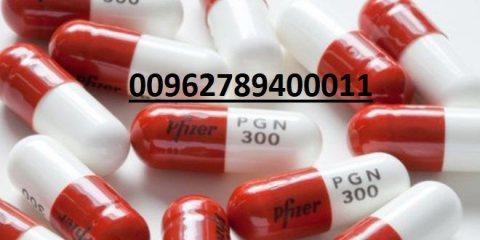 ريفوتريل،ليريكا للبيع بالامارات (00962789400011) ،دواء xanax علاجات الاكتئاب