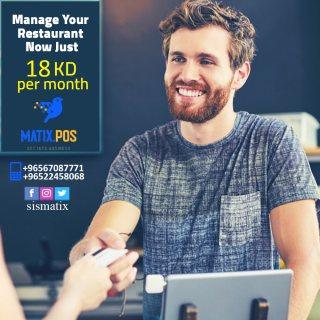 افضل نظام نقاط بيع سحابي بإشتراك شهري 18 دينار فقط  | 0096567087771