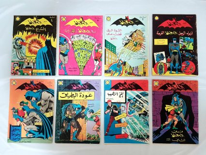 مجموعه نادره جدام من مجلات الوطواط باتمان الاصليه من عام 1965