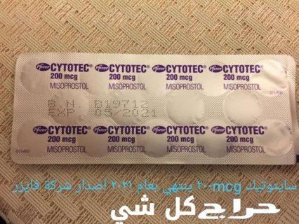 دكتورة سندس في الكويت  اخصائية نساء وولادة00962791567778 توصيل خلال 2 ساعه