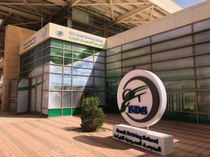 اصدار رخصة قيادة في السعودية للنساء 0535192367
