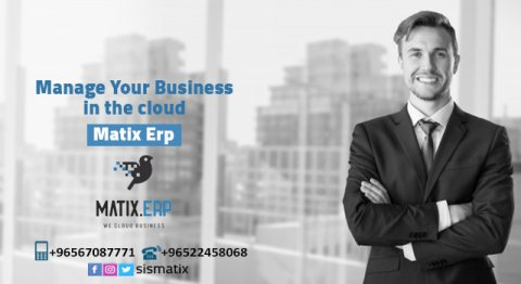 برنامج ERP   افضل البرامج المحاسبية في الكويت  0096567087771