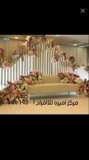 بنائن علي طلب المشاهدين تجهيزات حفلات بالكويت55569501