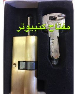 فتح اقفال القرين مبارك الكبير 52222654 العدان صباح السالم