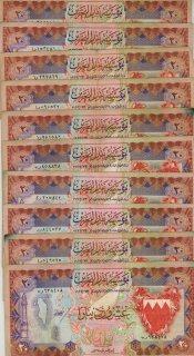 عملات عربية قديمة