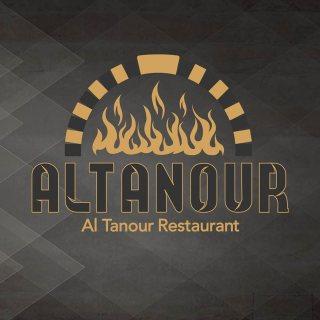 فرصة استثمارية لاتفوتك | مطعم من الطراز العالي في اسطنبول