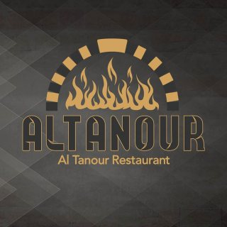 مطعم سبع نجوم للبيع في اسطنبول | فرصة استثمارية