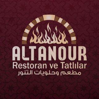 فرصة استشمارية في اسطنبول | بيع مطعم سبع نجوم