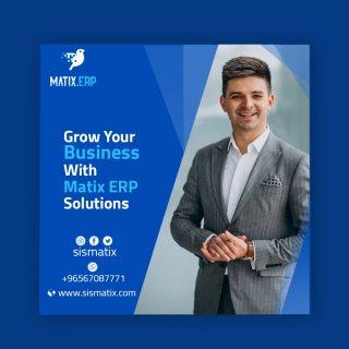 برنامج ERP | افضل البرامج المحاسبية والادارية  - 0096567087771