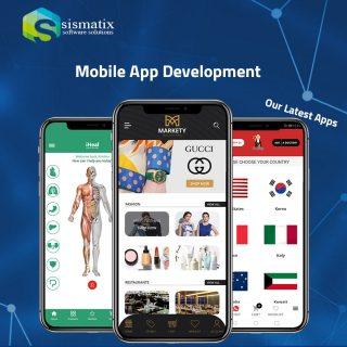 شركة تصميم تطبيقات الكويت | خصومات هائلة على تصميم التطبيقات  - 0096567087771