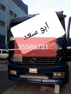 تنكر مياه ابو محمد لجميع مناطق الكويت خدمه 24ساعة  55586781