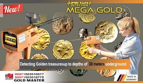 mega gold جهاز كشف الذهب في الكويت ميجا جولد