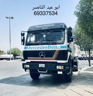 تنكر مياه ابو عبدالناصر 69337534