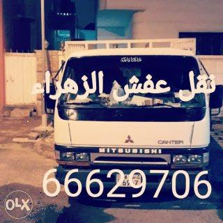 هاف لورى نقل عفش 66629706 توصيل 24 ساعه الكويت