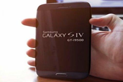 للبيع Samsung Galaxy S4