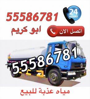 تنكر مياه الكويت