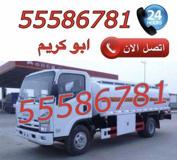 تنكر مياه عذبه ابو كريم 55586781