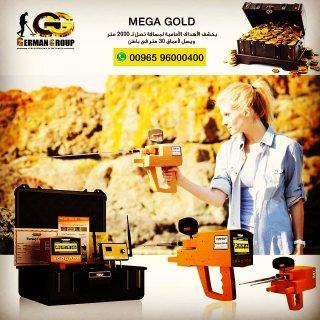 التنقيب عن الذهب كاشف الكنوز الذهبية ميجا جولد