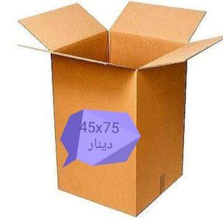 كراتين للبيع الكويت