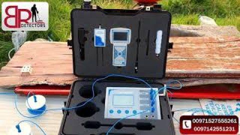 التنقيب عن المياه الجوفية والابار wf 303 gh - شركة بي ار دبي