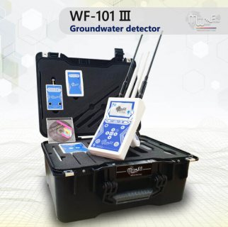 جهاز كشف المياه الجوفية wf 101