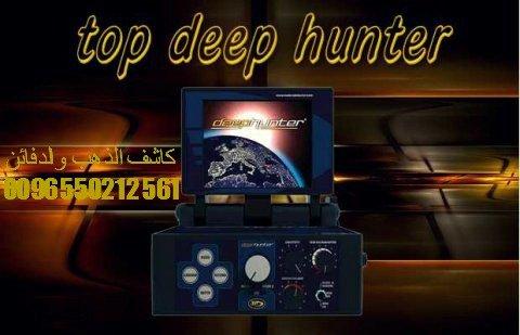 اجهزة كشف الذهب waterdetectors.ucoz.com