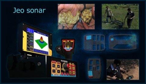اجهزة كشف الذهب www.researcherkw.com